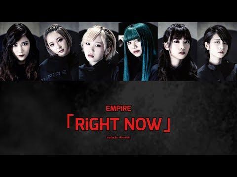 【EMPiRE】 RiGHT NOW  【Legendado PT-BR|Color Coded】