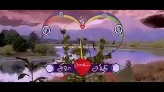 Siva Manasula Sakthi title song.
