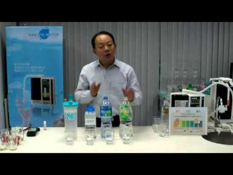 Kangen Water   Demo 01 of 04   Mandarin