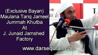 Repeat youtube video (Exclusive Bayan) Maulana Tariq Jameel - Jummah Khutba - At J. Junaid Jamshed Factory (Complete)