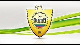 Представление новичков ФК «Анжи»