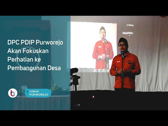 DPC PDIP Purworejo Akan Fokuskan Perhatian ke Pembangunan Desa