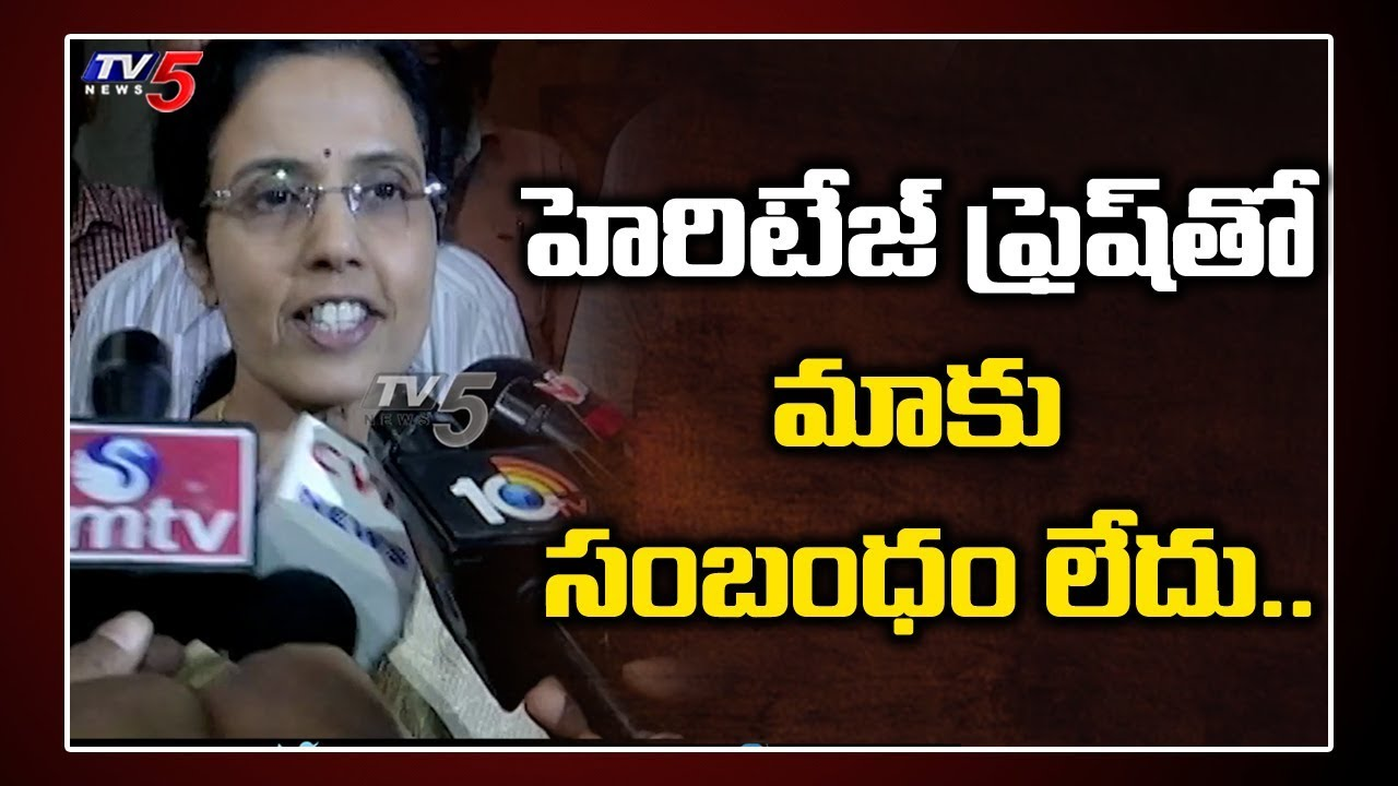 Nara Bhuvaneswari Speaks On Jagan's Comments-Says Heritage Is Not Hers