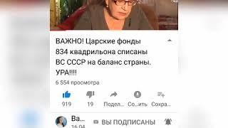 Сногсшибательные новости от 22.11.2018 г. Смотри на OKTV.uz