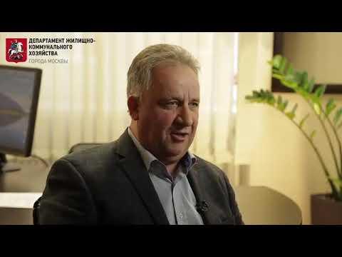 Департамент жилищно коммунального хозяйства города Москвы