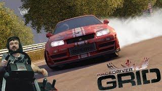 Солидные Тогэ Про заезды 1 на 1 на горе в Race Driver: GRID