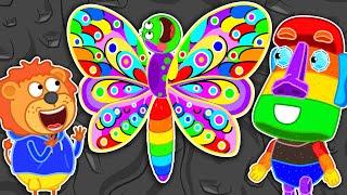 Львенок Котёнок – Помогите бабочке  - Мультфильмы для детей