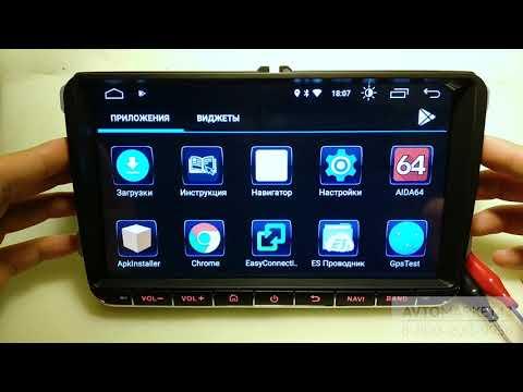 Обзор магнитолы на Android для VW и Skoda