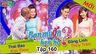 BẠN MUỐN HẸN HÒ | Tập 160 UNCUT | Thái Bảo - Kim Thoa | Đăng Linh - Thúy Trâm | 180416 💖 thumbnail