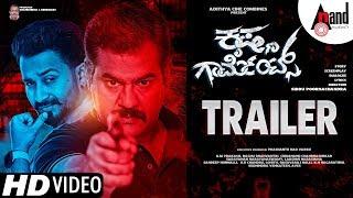Krishna Garments Kannada HD Trailer 2019 Siddu Poornachandra Raghu Dhanvantari