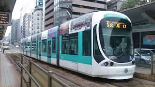 広島電鉄5100形5101号『広島観光インフォメーション電車』原爆ドーム前発車