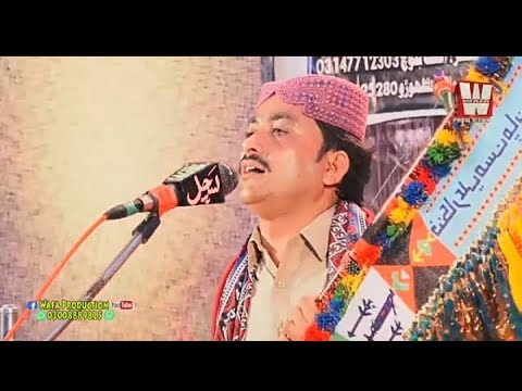 yad_tuhenji_me-singer-ali_hassan_chandio-new-album-05-sindhi-song-poet-wafa-production-02-1
