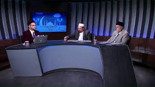 İslamiyet'in Sesi 14.09.2019