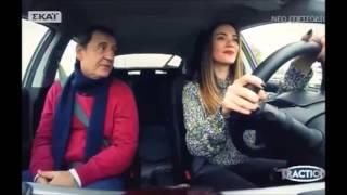Traction~Honda Civic 1.6 Diesel 2015(test drive)