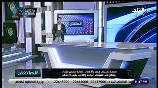 الماتش - «قطع فى غضروف الركبة»..هانى حتحوت يكشف تفاصيل إصابة اللاعب حمدي فتحي