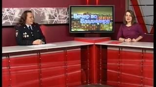 О безопасности на железной дороге - представитель транспортной полиции  Василина Попова