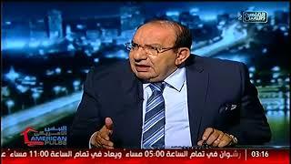 النبض الأميركي| حلقة خاصة حول فكر وثقافة التأمين في المجتمع المصري