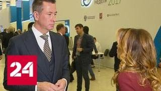 """Дмитрий Конов: проект """"Запсибнефтехим"""" готов на 60 процентов - Россия 24"""