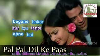 pal pal dil ke paas hindi karaoke for Male singers with lyrics