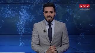 الميليشيا ترتكب مجزرة مروعة.. استشهاد وإصابة 18 مدنيا في حرض بحجة   للتفاصيل مع سعد القاعدي