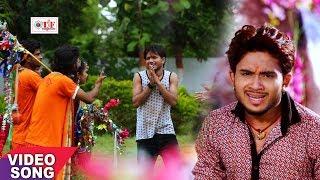 Golu Gold Kanwar Song 2017 - Apna Goluwa Ke Dil Se - Kripa Bhole Dani Ke - Bhojpuri Kanwar Bhajan