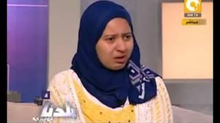 شيماء تبكي وتتحدث عن معاناة نساء سودانيات معتقلات