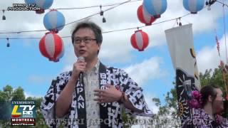 2013-08-10 Matsuri Japon Montreal - Opening Ceremony