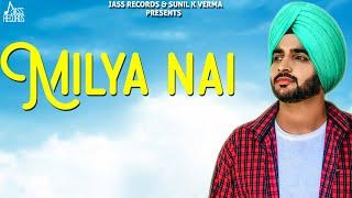 Milya Nai | (Full Song ) | Subinder Jaanu | New Punjabi Songs 2018 | Latest Punjabi Songs 2018