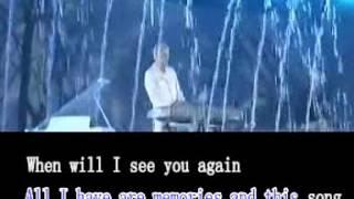 Fairy Tale傳奇英文版 lyrics
