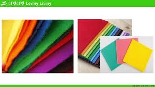 기술가정 - 의복 재료의 특성 - 합성섬유 - 폴리에스…