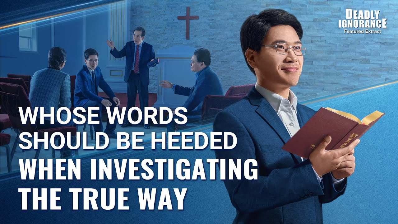 """Gospel Movie Extract From """"Deadly Ignorance"""": Whose Words Should Be Heeded When Investigating the True Way"""