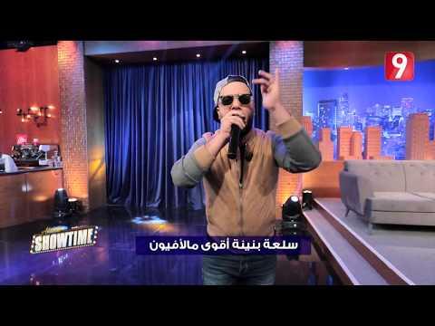 Abdelli Showtime - الحلقة 8 الجزء الثالث