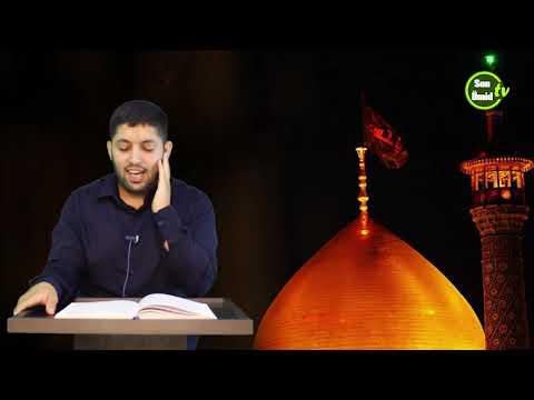 Ziyarəti Aşura | canlı | əza məclisi canlı (Hacı Rahib) 6