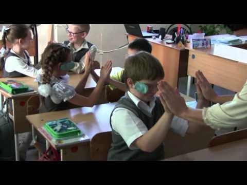 Методика совместного лечения и обучения детей с нарушениями зрения
