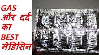 Altraday capsule Review in Hindi / गैस और दर्द का BEST मेडिसिन