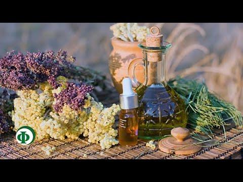 318 Лечебные эфирные масла