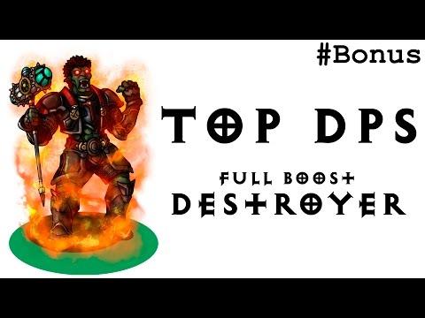 Top DPS - Фул буст Destroyer - Немыслимый урон!