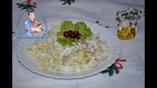 НОВЫЙ САЛАТ! Рецепт салата с яичными блинчиками и ветчиной