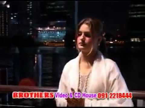 Ghazala Javed new pashto song 2