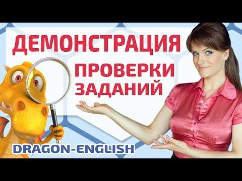 Выучить английский язык: эффективные методы