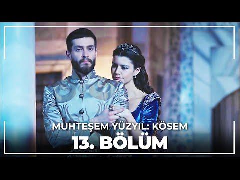 Великолепный век 131 серия 5 сезон на русском языке