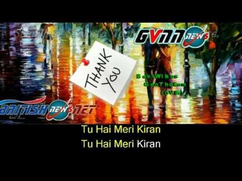 Jaadu Teri Nazar karaoke with Lyrics (GVNN - Media)