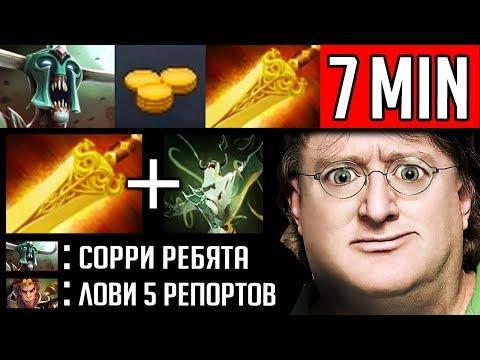 видео: РАДИК + АГАНИМ + ОКТАРИН на 15 МИНУТЕ | dota 2