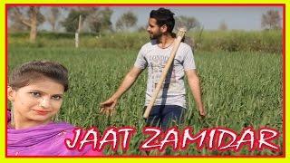 JAAT ZAMIDAR // जाट ज़मीदार // ANNU & BOOTA // HARYANVI SUPERHIT SONG 2017 // ALKA MUSIC