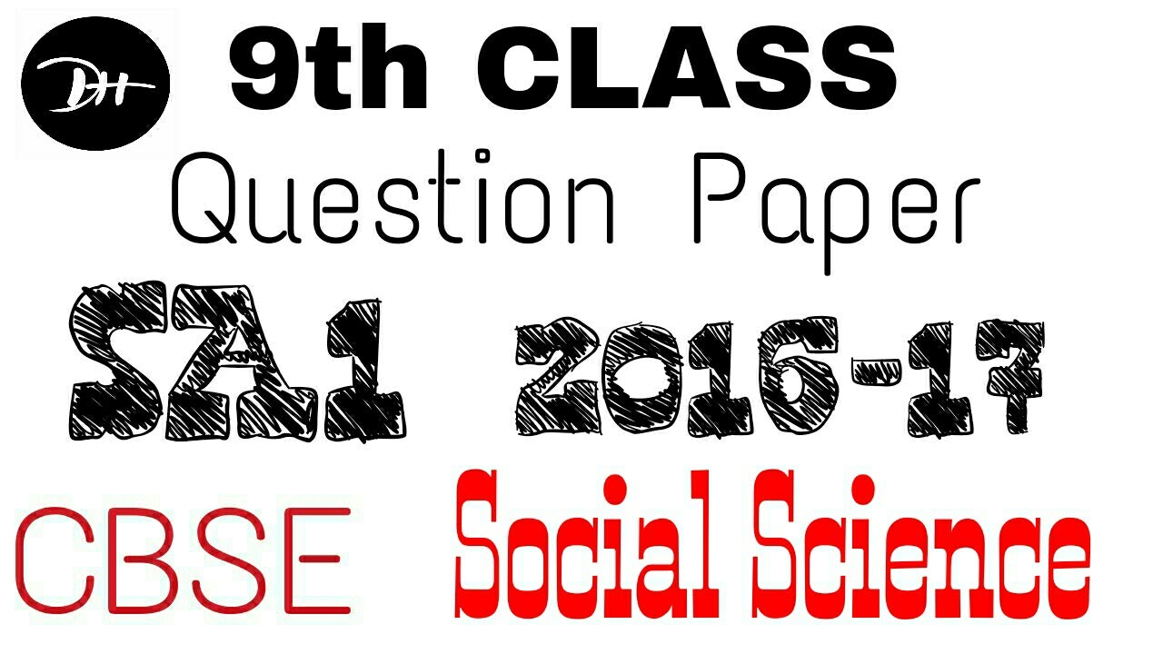 compare university essay examples free