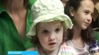 Сегодня праздник у детей