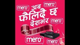 Gambar cover Mero TV  को  डिलर, प्याकेज तथा सुल्कहरुको सम्पूर्ण जानकारी साथमा Mero TV App प्रयोग गर्ने तरिका