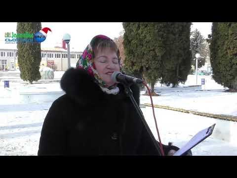 Буковина Онлайн: Заставнівська маланка 2019 Буковина Колядує (відео повністю)