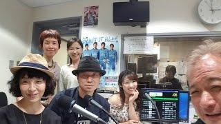 かわさきFM「岡村洋一のシネマストリート」 2017.5.1放送分 (第2部 14:...