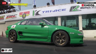 QUALIFY DAY2 | SUPER 4 2WD | 18-FEB-17 (2016)